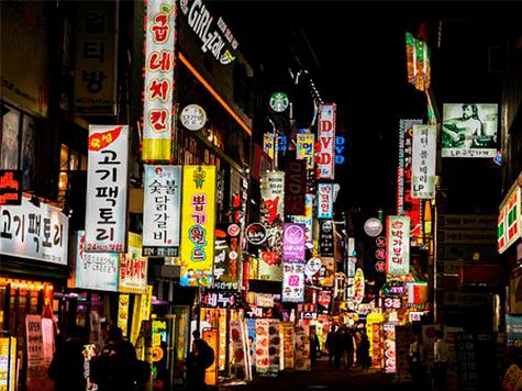 Seúl de noche