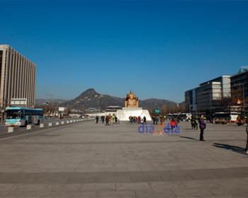 Vista del palacio GyeongBokGung