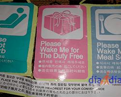 Stickers de Air Koreana